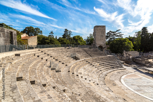 Roman amphitheatre in Arles, France Canvas Print