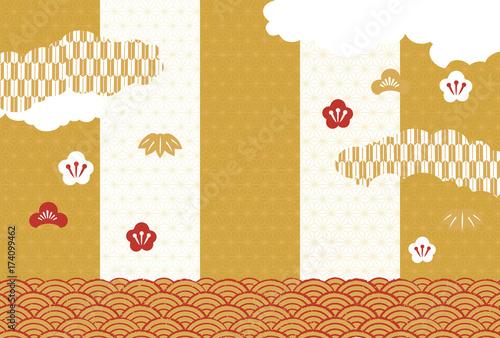 2018年賀 紅白 金 二 Wallpaper Mural