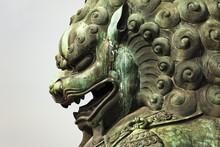 Bronze Lion, Forbidden City Be...