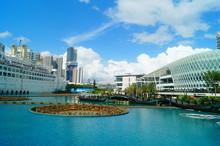 Shenzhen Shekou Sea World Scen...