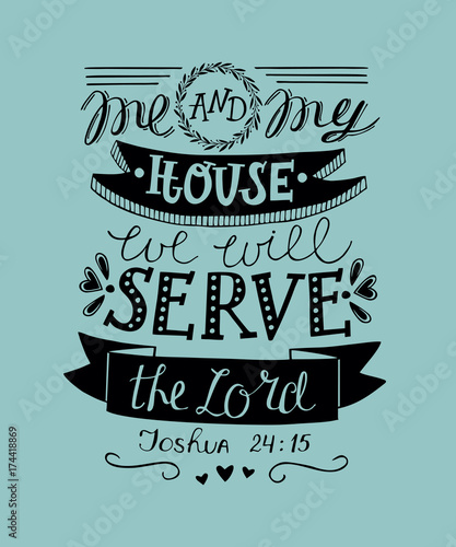 Hand lettering me and my house we will serve the Lord. Canvas Print