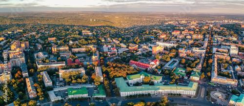 Photo  Aerial panoramic view on central park in Poltava city, Ukraine