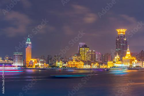Photo  Shanghai, China cityscape at the Bund.