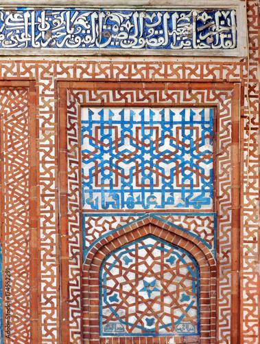 ARABESQUES TRADITIONNELLES Wallpaper Mural