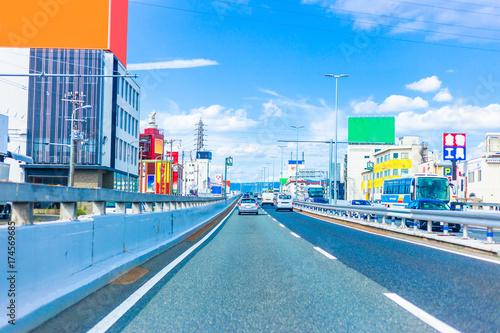 Zdjęcie XXL Autostrada
