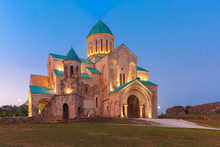 The Cathedral Of The Dormition...