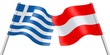 Flags. Greece and Austria