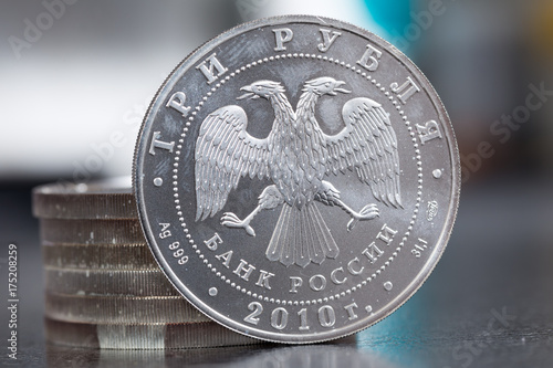 Fotografía  Silver coin three rubles - St. George Shoots the Dragon. Russia
