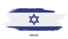 Israel Flag Vector Grunge Pain...