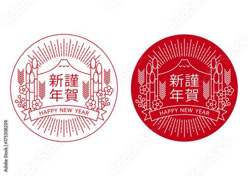 Fotografía  謹賀新年ロゴ