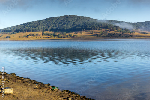 Amazing Autumn Landscape of Batak Reservoir, Pazardzhik Region, Bulgaria Canvas Print