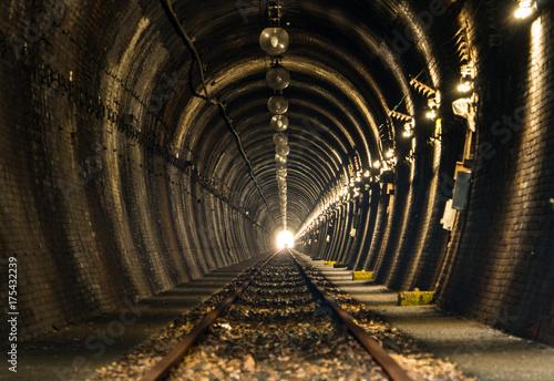 Dainikage Tunnel Promenade