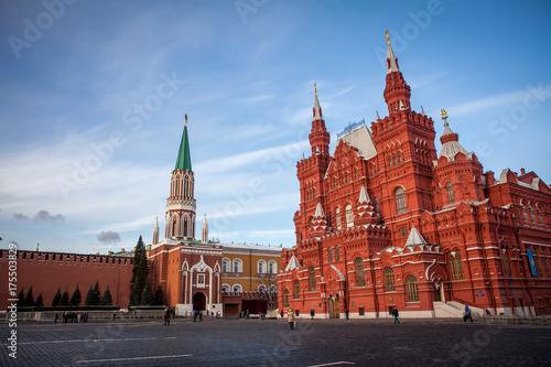 Plakat Plac Czerwony w Moskwie, Rosja