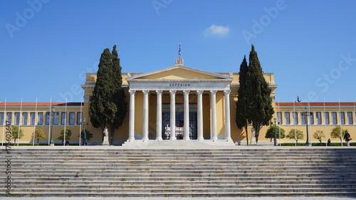 Fototapeta Kwiecień 2017: Fotografia ikonowa jawna sala Zappeion, Ateny historyczny centrum, Attica, Grecja