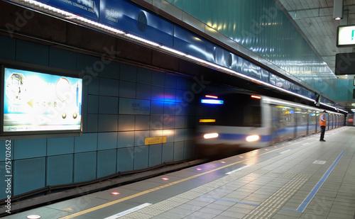 Plakat metro