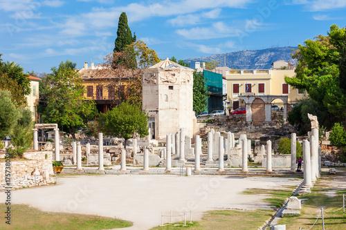 Plakat Rzymska Agora w Atenach