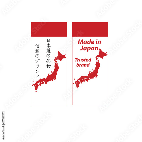photograph regarding Japan Flag Printable identified as Designed inside Japan / Reliable model prepared inside English and
