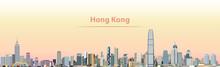 Vector Illustration Of Hong Ko...