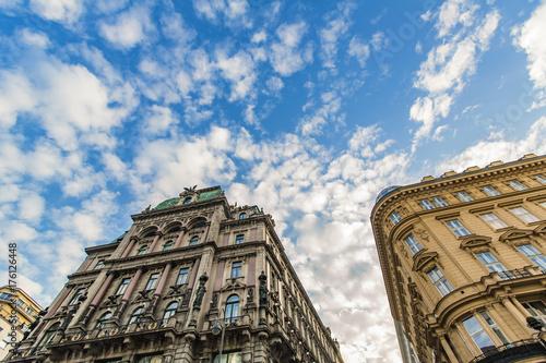 Obraz na dibondzie (fotoboard) Stare austriackie domy w Wiedniu, Austria