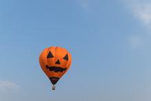 Hot Air Balloon Shaped Like A ...
