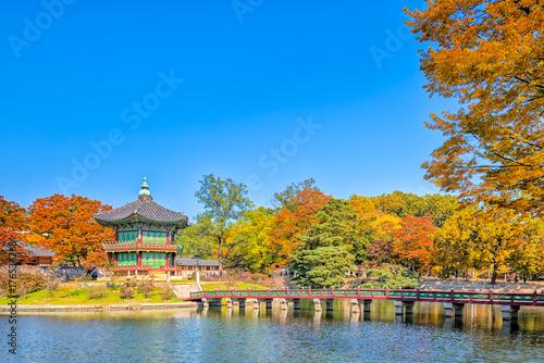 Zdjęcie XXL Pałac cesarza (The Gyeongbokgung Palace) w Seulu. Korea Południowa.