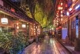 Fototapeta Uliczki - Beautiful night view of ancient town of Sichuan