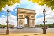 Famous Arc de Triomphe in Paris France.