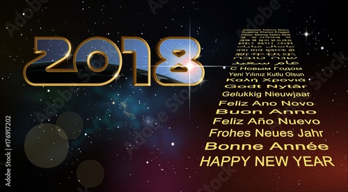 2018: May the force and happiness be with you ! Wallpaper Mural