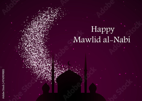 Mawlid al nabi translation prophet muhammads birthday greeting translation prophet muhammads birthday greeting card for islamic holiday m4hsunfo
