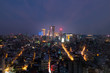 Image of Macau (Macao), China. Skyscraper hotel and casino building at downtown in Macau (Macao).