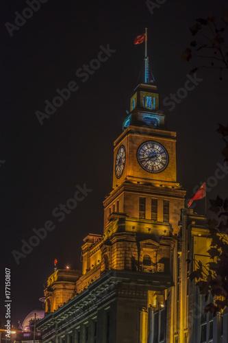 Glockenturm am Bund in Shanghai Poster