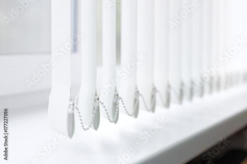 Vertical blinds white