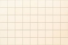 Decorative Square Beige Tile On The Facade Of The Building As A Background Or Backdrop