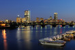 Boston Skyline at Night. Panoramic view of Back Bay, Longfellow Bridge and Charles River