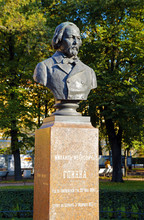 Bust To Mikhail Ivanovich Glin...