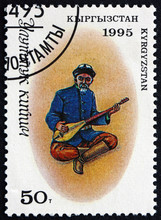 Postage Stamp Kyrgyzstan 1995 ...