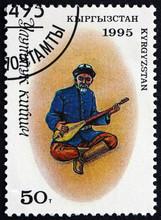 Postage Stamp Kyrgyzstan 1995 ...