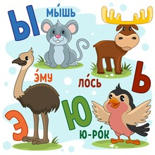 Cartoon Russian Alphabet For C...
