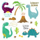 Fototapeta Dinusie - Cute dino illustration