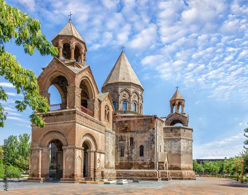 Echmiadzin Cathedral. Armenia Wallpaper Mural