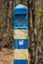 Border Marker At Ukraine-Slova...