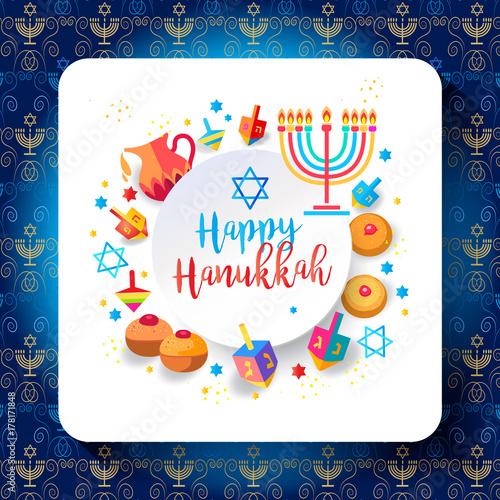 Jewish holiday hanukkah greeting card traditional chanukah symbols jewish holiday hanukkah greeting card traditional chanukah symbols wooden dreidels spinning top m4hsunfo