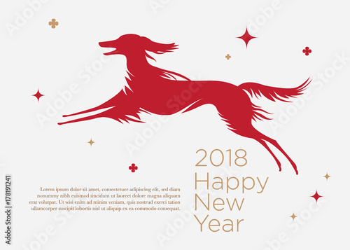 New Year Banner Template Or Greeting Card With Dog And Text Greeting