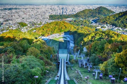 Plakat Sapporo Cityscape Observation Building Okurayama Jump Table
