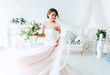 canvas print picture - beautiful bride in a luxurious dress in eco-style