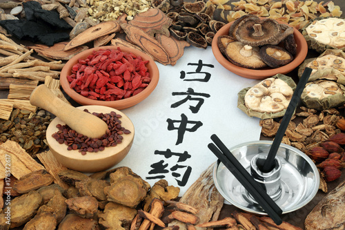 Fotografie, Obraz Herbs used in chinese herbal medicine with moxa sticks used in alternative moxibustion therapy