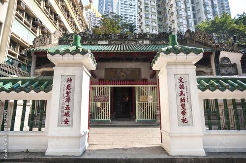 Photo  Man Mo Temple, Hollywood Road, Hong Kong Island