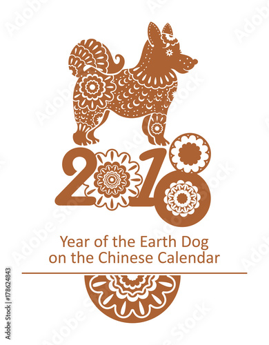Year Of The Earth Dog Decorative Symbol 2018 Chinese New Year