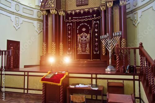 Slika na platnu Kharkiv Choral Synagogue interior