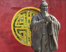 Confucius Statue Bangkok Thail...